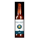 Birra Brera Pils 33cl